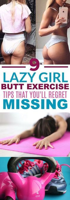 These 9 Easy Butt Exercise Ideas Are PERFECT If You Are Looking To Totally Shape Up This Year!