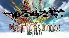ゆるめるモ!(You'll Melt More!)『Hamidasumo!(Heaven&Hell Remix)』(Official Music Video) on Vimeo