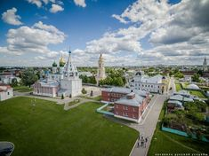 Kolomna - one of the oldest and most beautiful cities of the Moscow region, Russia