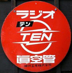ten.jpg (1169×1185)