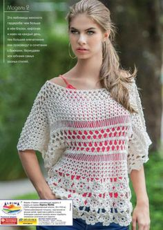 Crochet summer eyelet lace top