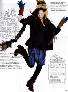 Super Sonic » WORKS - 装苑 10月号 「AIR OF LOVE ZUCCA×LESLIE KEE」