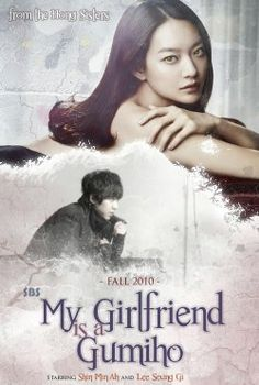 My Girlfriend is a Nine-Tailed Fox. shin min ah is one of my fav korean actresses. its a really good drama. i watched it almost 4 times and i think i will keep watching it.