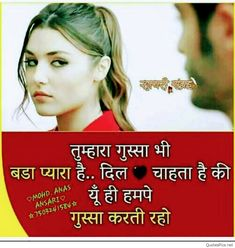 312 best hindi shayari images on pinterest in 2018