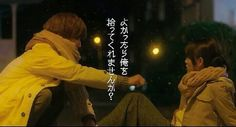 Just Watched: Evergreen Love Future Love, Dear Future, Evergreen Love, Never Let Me Go, Foreign Movies, Gloomy Day, Japanese Drama, Novels, Movie Posters