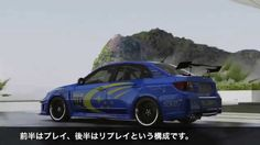 [09] Xbox One Forza 6  Thrustmaster Ferrari 458 Spider Racing Wheel Game...
