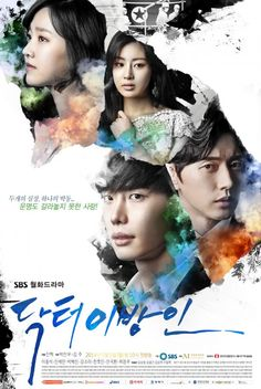 Doctor Stranger a Korean Drama that started out really good. Lee Jong Suk is one of my favorite actors but even he couldn't save the messed up plot. Towards the end you just get really confused and that made me not love it as much.