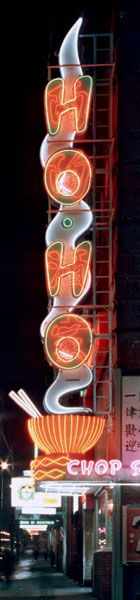 restaurant sign Ho Ho Restaurant 100 East Pender Street, Vancouver, British Columbia Sign installed in 1954 by Wallace Neon Old Neon Signs, Vintage Neon Signs, Old Signs, Restaurant Signs, Neon Nights, Sign Lighting, Googie, Advertising Signs, Light Up