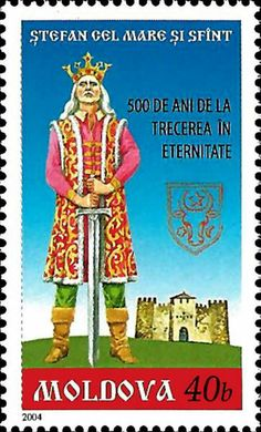 Stefan cel Mare with a Sword in Front of the Fortress of Soroca Moldova, Knights Templar, Ms Gs, Stamp Collecting, Postage Stamps, Princess Zelda, Baseball Cards, Bulgaria, Fictional Characters