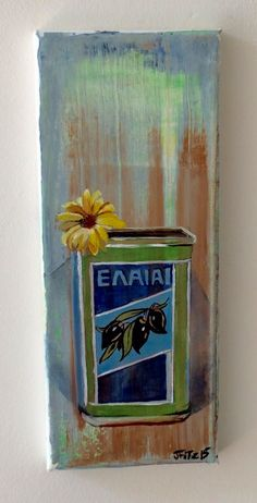 A can of olives by JJHowardFineArt on Etsy