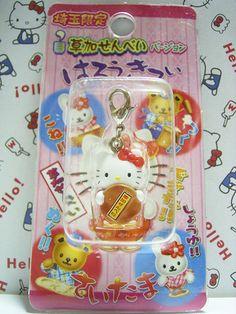 GOTOCHI HELLO KITTY Kawaii Charm Mascot Figure Soka SAITAMA Japan Sanrio NEW