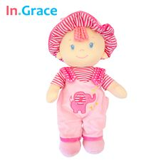 In.Grace cute sweet baby dolls plush and stuffed dolls for baby boy 2 colors baby toy safe material baby sleep calm dolls 30cm