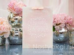 Розовое свадебное приглашение Акварель, цвет 2016 розовый кварц, серенити. Пригласительное на свадьбу.  rose quartz pantone wedding invitation