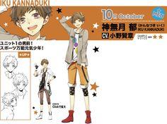 Tsukiuta-Character-Design-Iku-Kannazuki