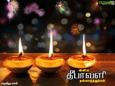 Diwali wishes tamil lamp colourful Happy Diwali 2018 Images Wishes, Greetings and Quotes in Tamil Diwali Pictures, Diwali 2018, Diwali Lights, Love Wishes, Wishes Images, Happy Diwali, Wishing Well, Candles, Creative