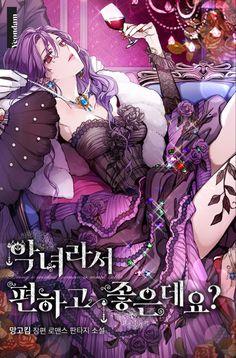 L Dk Manga, Chica Anime Manga, Manga Girl, Anime Art Girl, Anime Drawings Sketches, Anime Couples Drawings, Anime Couples Manga, Persona Anime, Romantic Manga