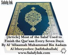 Quran Tafseer, Seven Days, Muhammad, It Is Finished, Ink, Cards, India Ink, Maps, Playing Cards