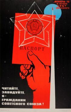 USSR Passport Soviet Citizen Venus Probe Space Exploration 1967 - original vintage Soviet propaganda poster by E. Grebenshchikov, E Abezgus promoting the successful Venus / Venera space probe mission in 1967 listed on AntikBar.co.uk