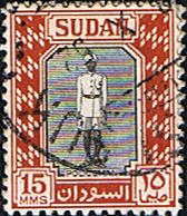 Sudan 1951 SG 129 Policeman Fine Used SG 129 Scott 104 Other British Commonwealth stamps for sale here