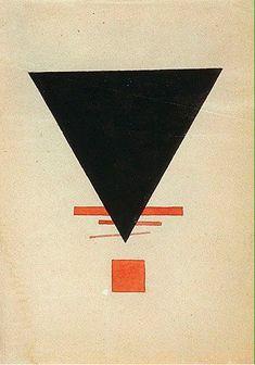 Илья Чашник. 1920