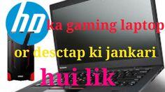 The Best hp Gaming Laptop & desktop Under 50000rupesh (2017)