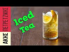 (113) Πώς να φτιάξετε σπιτικό Iced Tea   Drinks Lab - YouTube