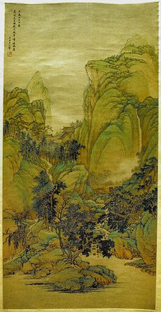 Shan Shui Painting  Painting by Qing Dynasty artist Wang Hui, 1679