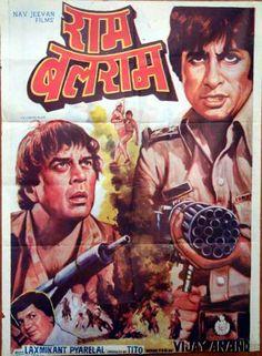 Ram Balram (1980), Amitabh Bachchan, Classic, Indian, Bollywood, Hindi, Movies, Posters, Hand Painted
