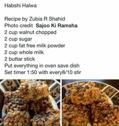Habshi halwa Indian Desserts, Indian Sweets, Indian Food Recipes, Habshi Halwa Recipe, Milk Cake Indian, Fat Free Milk, Dish Sets, Powdered Milk, Pudding Recipes