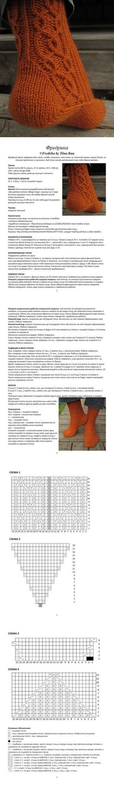 ideas for knitting socks pattern tricot Chevron Crochet Blanket Pattern, Baby Booties Knitting Pattern, Crochet Gloves Pattern, Granny Square Crochet Pattern, Crochet Slippers, Diy Knitting Needle Case, Knitting Stitches, Knitting Designs, Knitting Patterns Free