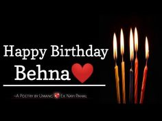 Happy Birthday Poetry    Happy Birthday Behna 🎂    Special Birthday Wishes for Sister    Hindi ! - YouTube Special Happy Birthday Wishes, Happy Birthday Wishes For Her, Happy Birthday Best Friend Quotes, Beautiful Birthday Wishes, Happy Birthday Wishes Quotes, Birthday Wishes And Images, Sister Birthday Quotes, Sister Quotes, Birthday Status For Sister