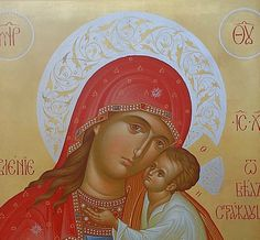 Новости Holi, Icons, Mary, Gum Arabic, Holi Celebration, Symbols