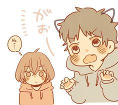 You're weird but I like you Cute Chibi Couple, Couple Cartoon, Kawaii Art, Kawaii Anime, Character Drawing, Character Design, Cute Couple Wallpaper, Chibi Characters, Couple Art