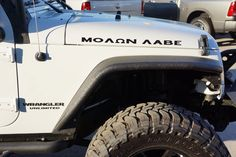 Jeep Wrangler COME AND TAKE Hood Decals