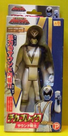 Popy 7.5 Inch Tall Super Sentai Dekaranger Power Rangers SPD Omega White Ranger #PowerRangersSuperSentai