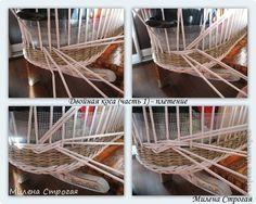 Мастер-класс 8 марта День защиты детей Декупаж Плетение Люлька для кукол Бумага газетная Бумажные полосы Краска фото 4