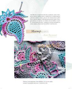 Crochet Today : TRICO y CROCHET-madona-m?a: Aplicaciones para crochet Ruso o ...