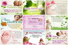 Exclusive Happy Mothers Day 2016 Wishes Pictures HD