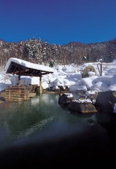 (Houheikyo-onsen, Minami-ku Sapporo-shi, Hokkaido-ken) This is a natural hot spring - year old mineral water! During my first visit to the Yuki-matsuri (Snow Festival) Japan Skiing, Japanese Hot Springs, Winter In Japan, Japanese Lifestyle, Sea Of Japan, Outdoor Baths, Win A Trip, Mineral Water, Thats The Way