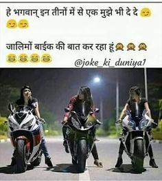 Hindi Chutkule, Hindi Jokes [Visit to read full jokes] - BaBa Ki NagRi Funny Jokes To Tell, Crazy Funny Memes, Wtf Funny, Funny Quotes In Hindi, Jokes In Hindi, Hindi Chutkule, Latest Jokes, Jokes Images, Gernal Knowledge