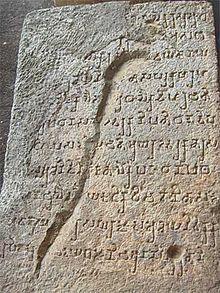 Brahmi - Wikipedia, la enciclopedia libre