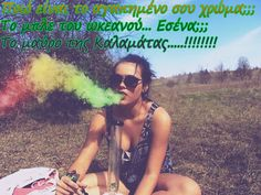 Sunglasses Women, Lol, Drinks, Cannabis, Funny Stuff, Google, Quotes, Sentences, Humor