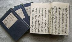 Antique Japanese stab bound books
