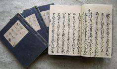 Antique Japanese stab bound books
