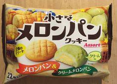 Melon Pan Cookies, Melon flavor cookies, Kabaya, Japanese Candy 2 flavors in Home & Garden, Food & Beverages, International Foods | eBay