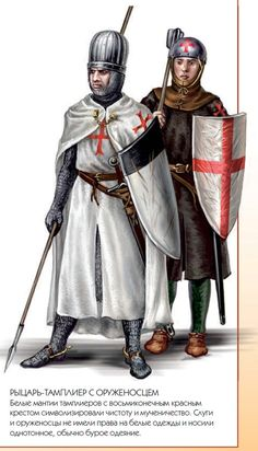 Тамплиери / Templars Renaissance, Crusader Knight, High Middle Ages, Military Orders, Medieval Armor, Chivalry, Knights Templar, Cops, Illustration