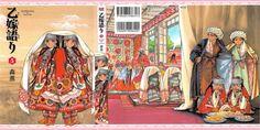 Nouvel opus de Kaoru Mori : Bride Stories vol 5
