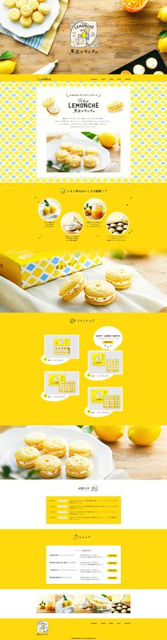 #ローディングアニメーション #カワイイ #お菓子 Web Design Color, Food Web Design, Food Graphic Design, Menu Design, Site Design, App Design, Web Japan, Design Package, Logan