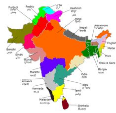 Most Spoken Or Official Languages of the Indian Subcontinent with Scripts India World Map, India Map, Gernal Knowledge, General Knowledge Facts, All President Of India, Kashmir Map, Ias Study Material, Upsc Civil Services, Geography Map