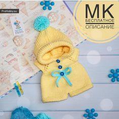 dolls by Kornilova Kseniya Crochet Doll Clothes, Knitted Dolls, Doll Clothes Patterns, Crochet Dolls, Doll Patterns, Knitting Patterns, Crochet Patterns, Crochet Teddy Bear Pattern, Crochet Doll Pattern